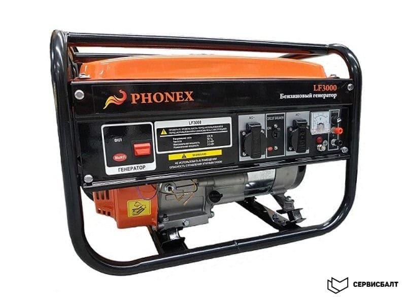 Генератор бензиновый 2квт LF3000 в прокат
